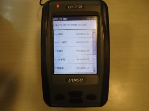 DSC03652