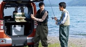 bnr-fishing_magic1_R