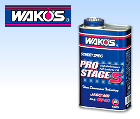 wakos_img