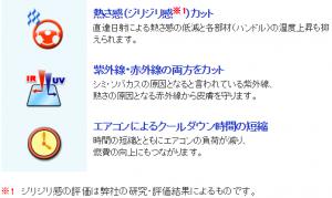 SnapCrab_NoName_2017-4-23_11-43-49_No-00